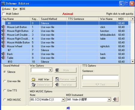 键盘鼠标发声器 V2.41.0.0官方版(发声器) - 截图1