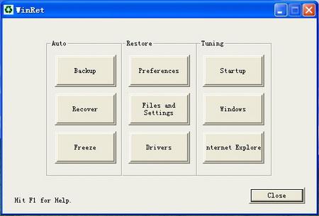 WinRet V5.4 (免费备份工具) - 截图1