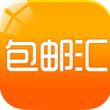 9块9包邮汇 V2.62官方版for android(商品促销)