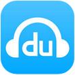 百度音乐 v5.5.4for iPhone(音频播放器)