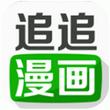 追追漫画 v1.7.0 for iPhone(阅读工具)