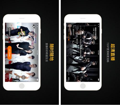 企鹅直播 for iPhone(有声平台) - 截图1