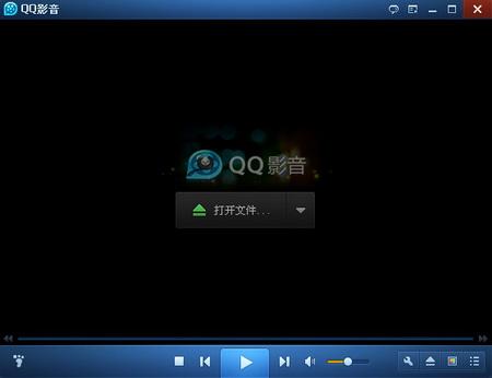 QQ影音 3.9.934官方正式版(QQPlayer) - 截图1