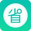 省呗 v3.2.0for iPhone(省钱必备)