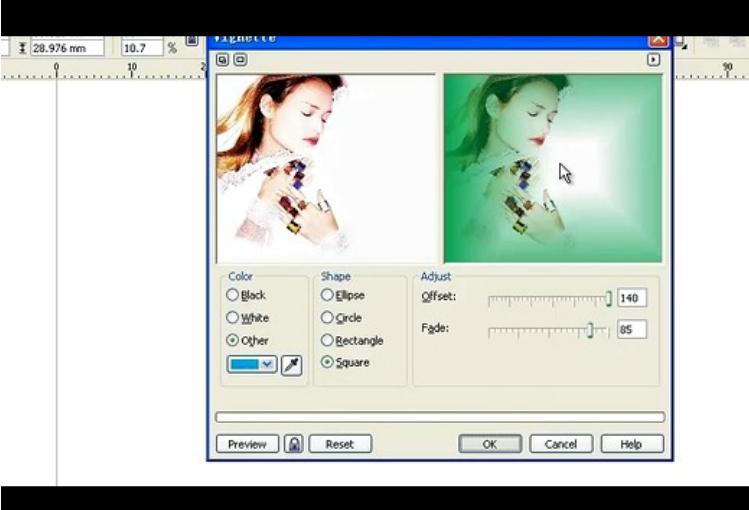 CorelDRAW教程-虚光效果