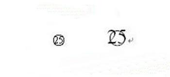 Word带圈数字序号怎么输入3