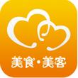 美食美客电子菜谱 V2.0.0官方版for android (美食商城)