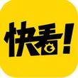 快看漫画 for iPhone(趣味漫画)