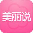 美丽说 for iPhone(时尚购物)