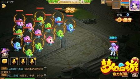 梦幻西游手游冰雪活动欢乐农场圈猪极限14连击攻略2