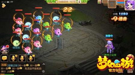 梦幻西游手游冰雪活动欢乐农场圈猪极限14连击攻略7