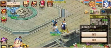 梦幻西游手游剑会群雄玩法取胜攻略4
