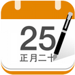 中华万年历 V3.2.1官方版