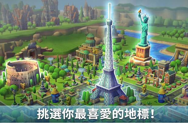 城市小镇(小镇建设) v1.1.182 for Android安卓版 - 截图1