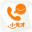 小天才电话手表 V2.1.1官方版for android(语音通话)