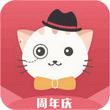 俏猫 v3.0.0for iPhone(上门化妆)