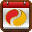 易先知万年历 V0.9.0官方版for android(手机日历)