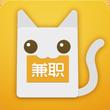 兼职猫v3.2.0苹果版for iPhone(兼职平台)