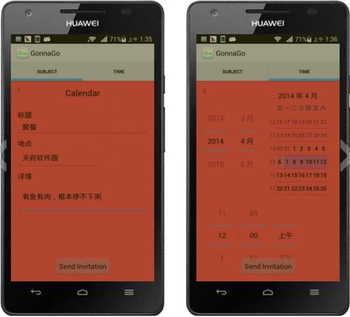 猫朋狗友 V1.1官方版for android (聊天通讯) - 截图1