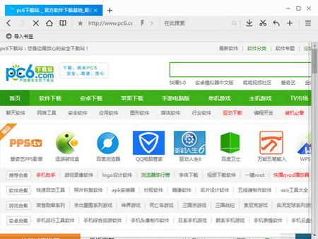 QQ浏览器 v9.3.6581.400(网页浏览器) - 截图1