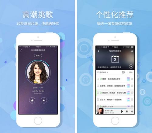 酷狗音乐 v7.9.7for iPhone(音乐平台) - 截图1