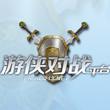 游侠对战平台电脑版 v4.0.2.1