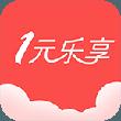 缘购V1.1.10官方版for Android(购物工具)