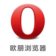 Opera欧朋高速浏览器35.0.2066.68官方版