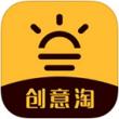 创意淘V1.0正式版for iPhone(导购软件)