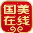 国美在线V9.418官方版for iPhone(购物平台)