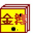 金簿财务软件4.678智能版(财务软件)