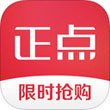 正点购V3.5.3正式版for iPhone(购物平台)
