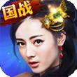 战龙之刃V1.1.1官方版for Android(动作国战)