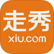 走秀网V3.7.0正式版for iPhone(时尚购物)