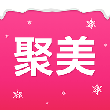 聚美优品-急速免税店 v3.887正式版for Android(购物平台)