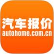 汽车报价V4.0.4正式版for iPhone(汽车信息)