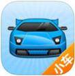 驾考宝典V6.2.2官方版for iPhone(驾照考试)