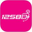 12580和生活V3.3.3官方版for iPhone(生活购物)