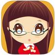 减肥小秘书V5.0.3正式版for iPhone(减肥助手)