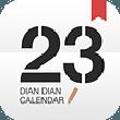 点点日历 v2.0.1正式版for Android(日历备忘)