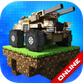 像素战车(坦克大乱斗) v3.9.0 for Android安卓版