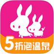 驴妈妈V7.5.0正式版for iPhone(旅游社区)