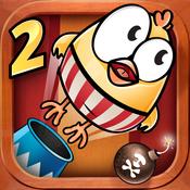 放开鸡2 v1.0 for iOS