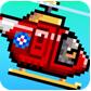 直升机救援(直升机搜救员) v1.0.6 for Android安卓版