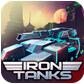 铁骑坦克(强袭坦克) v2.03 for Android安卓版