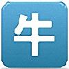 牛仔QQ综合营销群发软件 v1.1 官方版