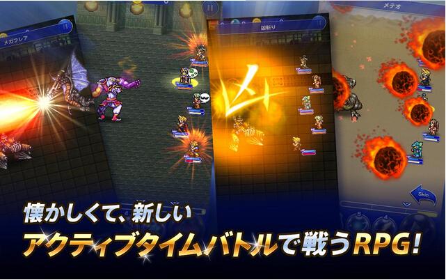 最终幻想(记录者) v3.4.8 for Android安卓版 - 截图1