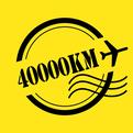 四万公里 v5.0.0 安卓版