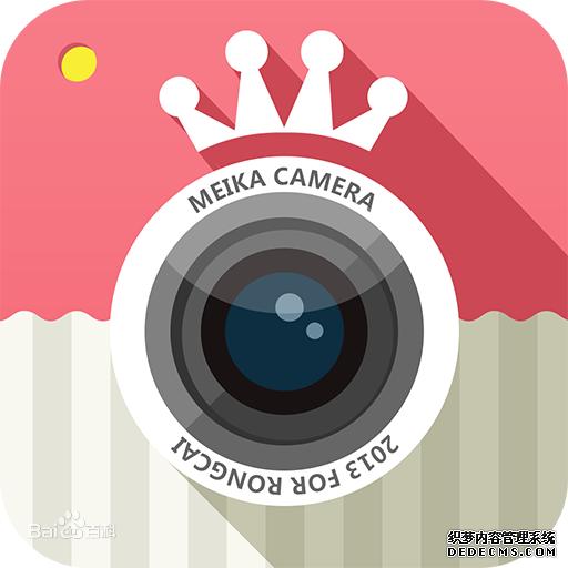 美咖相机(图像美化)for iPhone苹果版6.0