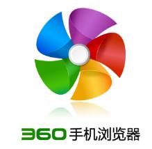 360手机浏览器V3.0.2 安卓版